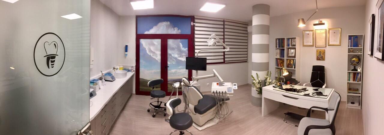 Κατασκευή νέου οδοντιατρείου στο Αγρίνιο