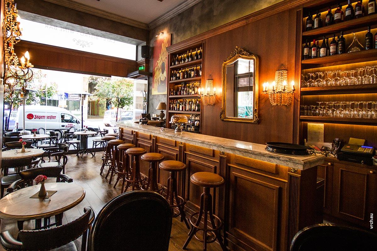 Κατασκευή Daniel - Wine Bar στο Αγρίνιο